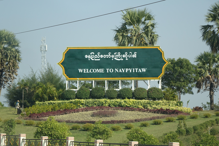 Welcome to Naypyitaw (Photo: Judith Beyer/Felix Girke 2016)
